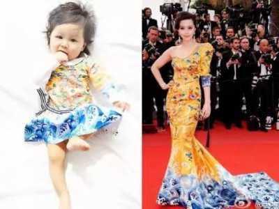 模仿范冰冰的小女孩 最小模仿范冰冰红毯造型的女婴现在火了