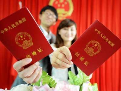 结婚证能异地办理吗 最新异地户口领结婚证攻略