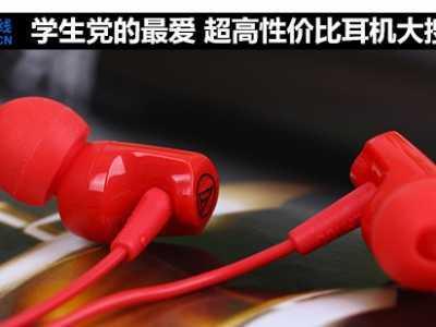性价比高的耳机 超高性价比耳机大搜罗