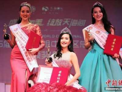 中国小姐袁璐冠军 就读于浙江传媒学院