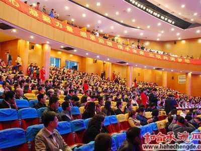 承德新闻论坛 中国民营经济发展论坛在承召开