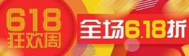 """华神集团 """"华敏系""""5年赚8亿退出"""